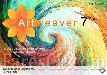 برنامج الرسم و التلوين و تعديل الصور | Artweaver Plus