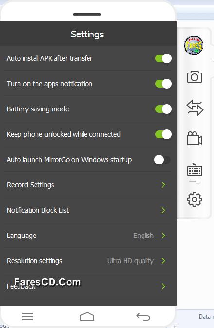 برنامج تشغيل هواتف أندرويد من الكومبيوتر   Wondershare MirrorGo 1.9.0