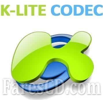 الإصدارات الجديدة للكودك الشهير | K-Lite Codec Pack 14.9.4