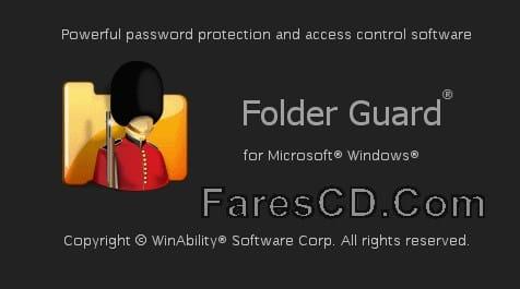 برنامج حفظ الملفات والفولدرات بكلمة سر | Folder Guard 19.5