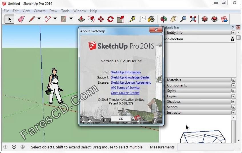 برنامج سكتش أب 2016 SketchUp Pro 2016 16.1.2105 (2)