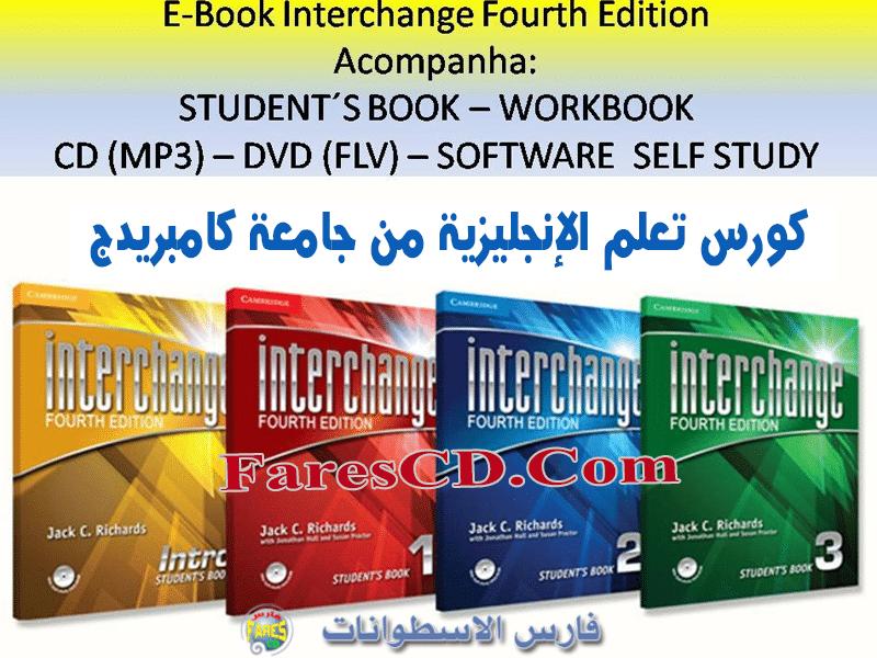 كورس كامبريدج لتعلم الإنجليزية Cambridge Interchange 4th Edition (2)