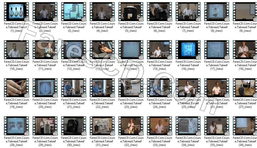 كورس التبريد والتكييف فيديو وبالعربى (2)