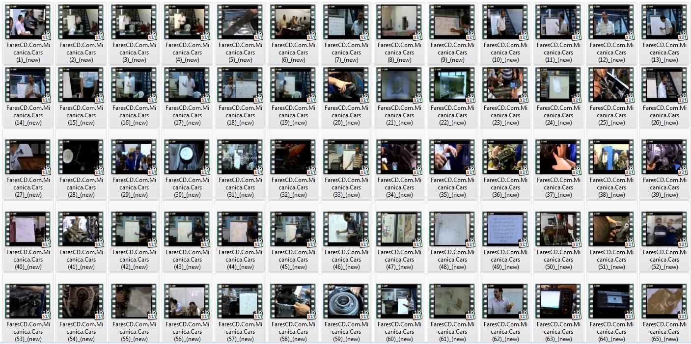 كورس ميكانيكا السيارات فيديو وبالعربى (2)