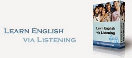 الملفات الصوتية للغة الانجليزية سوريا