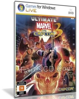تحميل لعبة   ULTIMATE MARVEL VS. CAPCOM 3