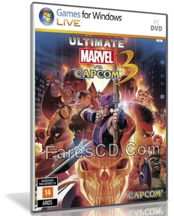 تحميل لعبة | ULTIMATE MARVEL VS. CAPCOM 3