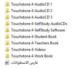 كورس تعليم اللغة الإنجليزية | Touchstone | من كامبريدج
