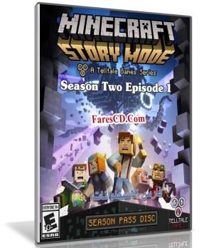 تحميل لعبة | Minecraft Story Mode Season Two Episode 1 (2017)