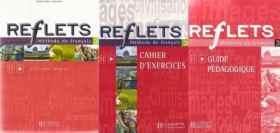 كورس القوات المسلحة لتعليم اللغة الفرنسية | Reflets Methode de francais