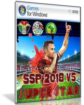 لعبة بيس 6 بأحدث الباتشات | Super Star v5 HD – PES 6