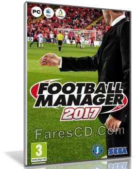 لعبة كرة القدم والتخطيط | Football Manager 2017