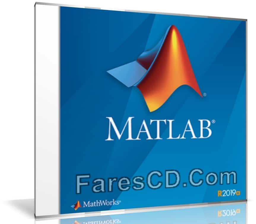 برنامج ماتلاب 2019 | MathWorks MATLAB R2019a