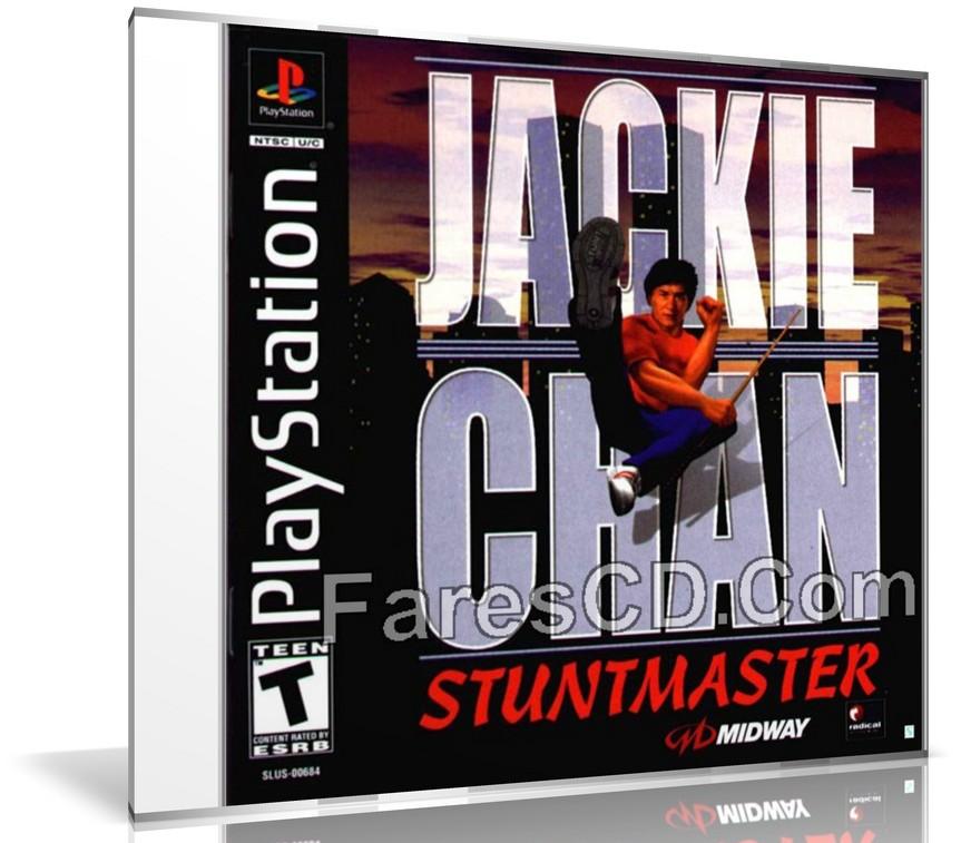 لعبة جاكى شان   Jackie Chan Stuntmaster   تعمل على الكومبيوتر