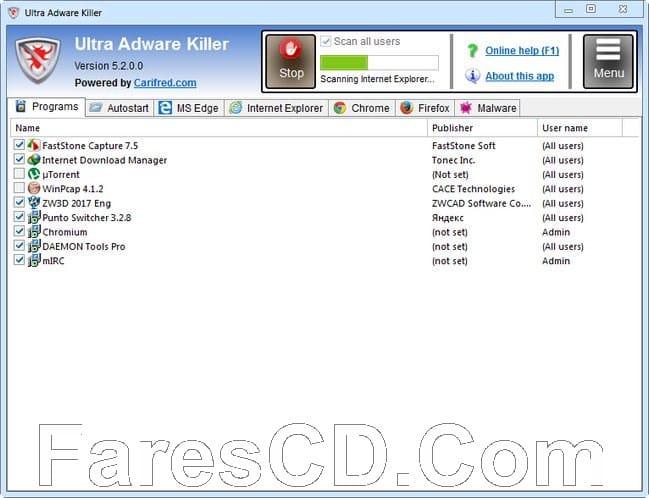 برنامج الحماية من فيروسات الأدوار | Ultra Adware Killer 7.2.0.0