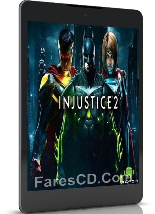 أحدث العاب القتال | Injustice 2 MOD v3.0.0 | للأندرويد