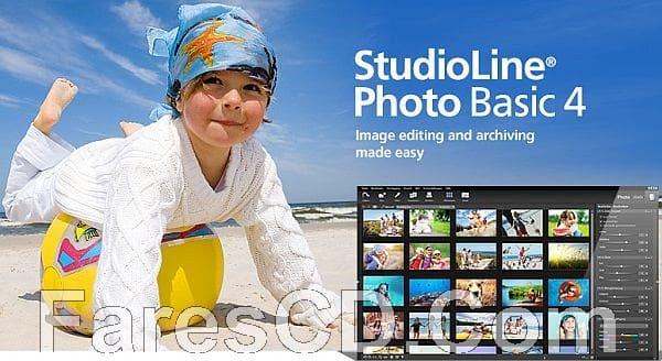 برنامج التعديل على الصور والكتابة عليها | StudioLine Photo Basic