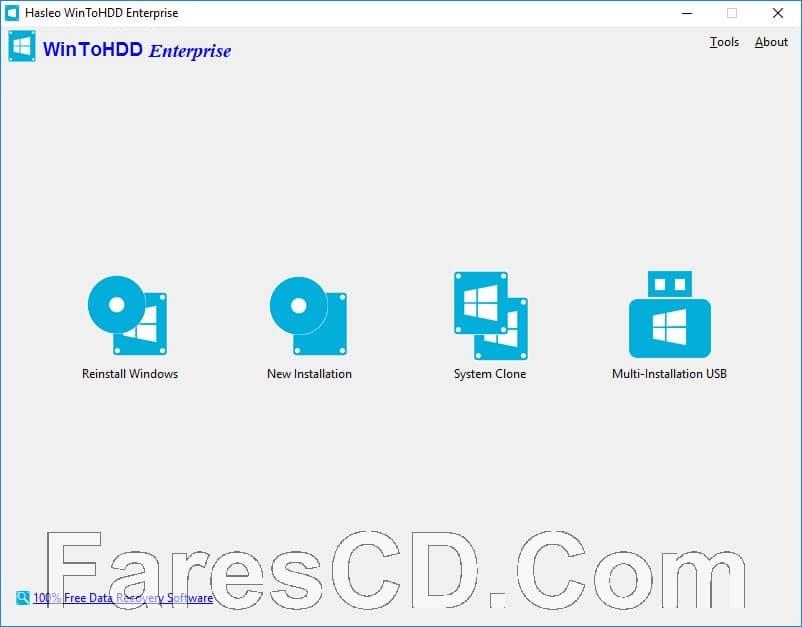 برنامج نسخ وتثبيت الويندوز بدون اسطوانة أو فلاشة | WinToHDD Enterprise 3.5