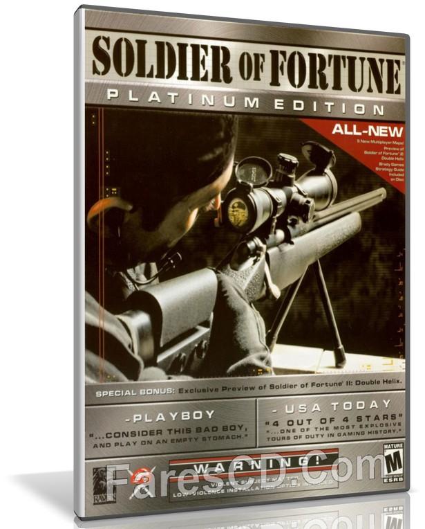 تحميل لعبة soldier of fortune 1