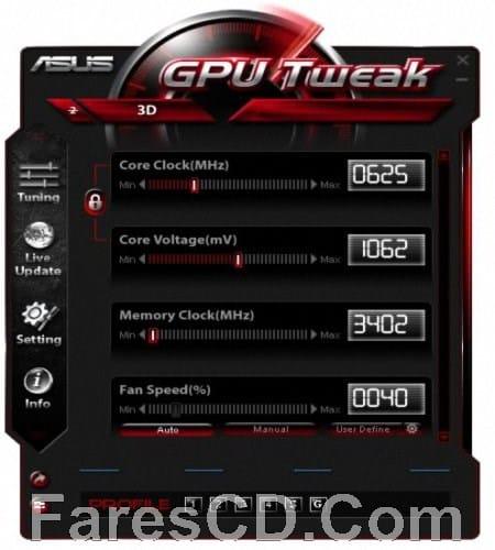 برنامج تحسين أداء الفيجا | ASUS GPU Tweak II