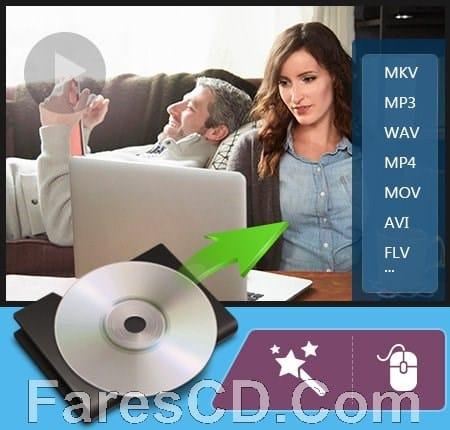 برنامج تحويل اسطوانات الفيديو | Tipard DVD Ripper