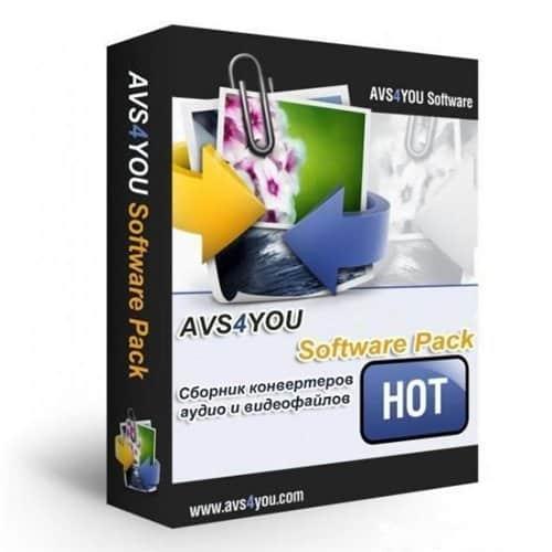 تجميعة برامج الميديا الشاملة 2020 | AVS4YOU Software AIO
