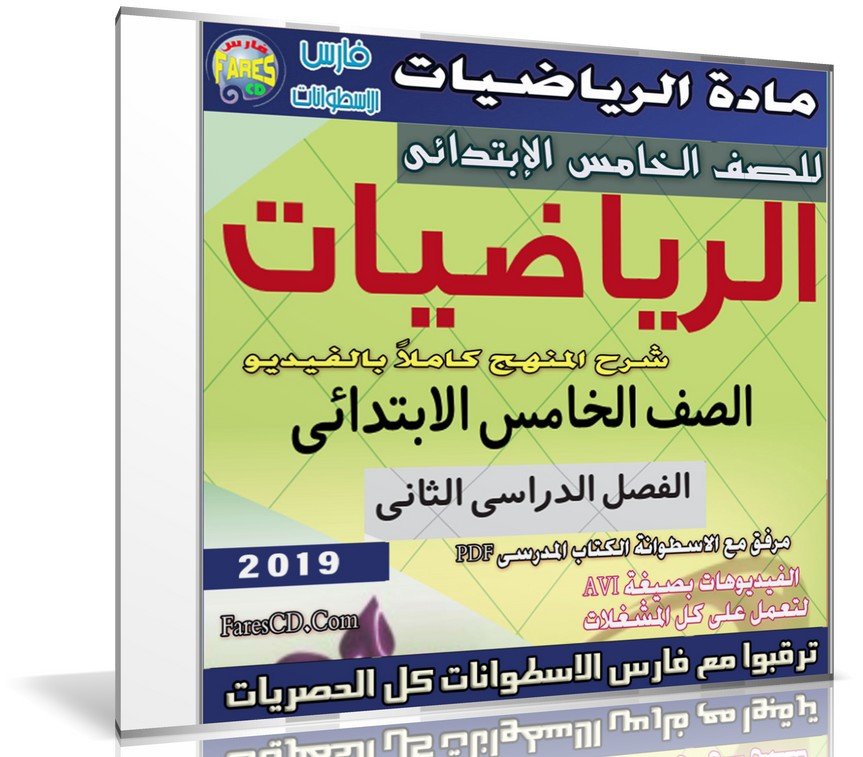 حل اسئلة كتاب the study of language fourth edition