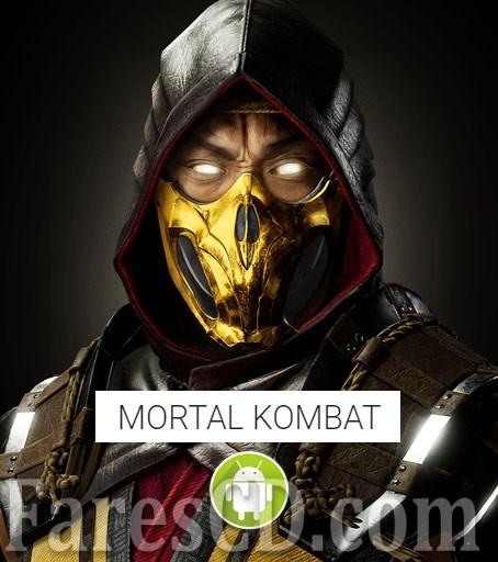 أفضل العاب القتال للاندرويد | MORTAL KOMBAT v2.0.1