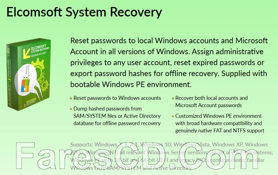 اسطوانة استعادة باسوورد الويندوز | Elcomsoft System Recovery Pro