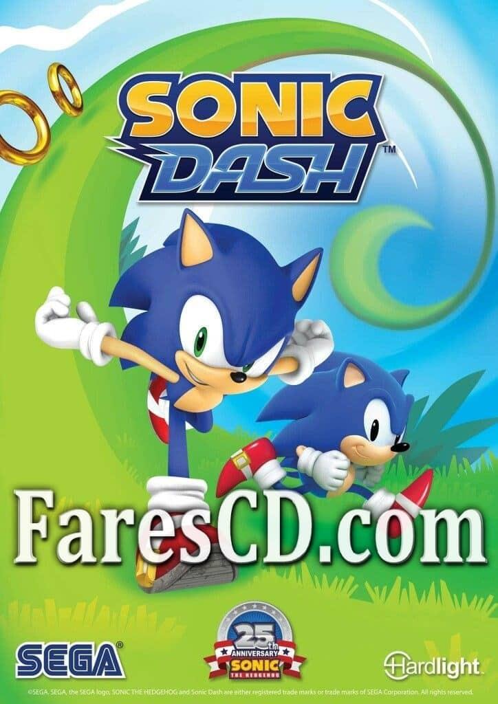 اشهر العاب الاندرويد   Sonic Dash MOD