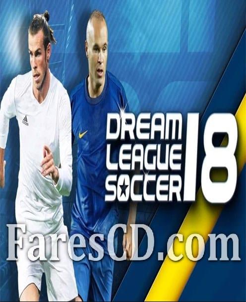 اشهر العاب كرة القدم للاندرويد   Dream League Soccer 2019