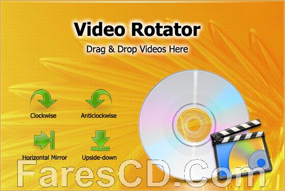 برنامج تدوير الفيديو | Video Rotator