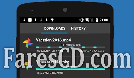 تطبيق التحميل والتصفح للاندرويد | Turbo Download Manager (and Browser) v6.08