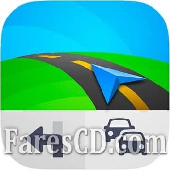 تطبيق الملاحة و الخرائط الاكثر تقدم للاندرويد | Sygic GPS Navigation & Maps v17.9.3