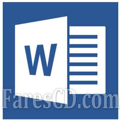 تطبيق الورد الاشهر لميكروسوفت للاندرويد | Microsoft Word v16.0.11425.20132