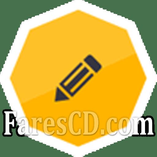 تطبيق انشاء الاختبارات الالكترونية للاندرويد | Electronic tests v0.0.50