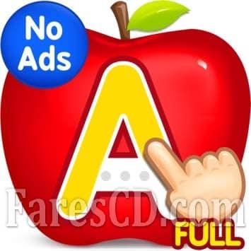 تطبيق تعليم الحروف الانجليزية للاطفال | ABC Kids - Tracing & Phonics v1.4.4