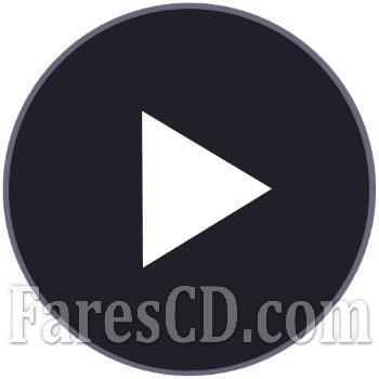 تطبيق مشغل الموسيقى و الصوتيات الاقوى للاندرويد | PowerAudio Pro Music Player v7.1.7