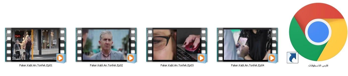 سلسلة فكر قبل أن تنفق | 4 أفلام وثائقية