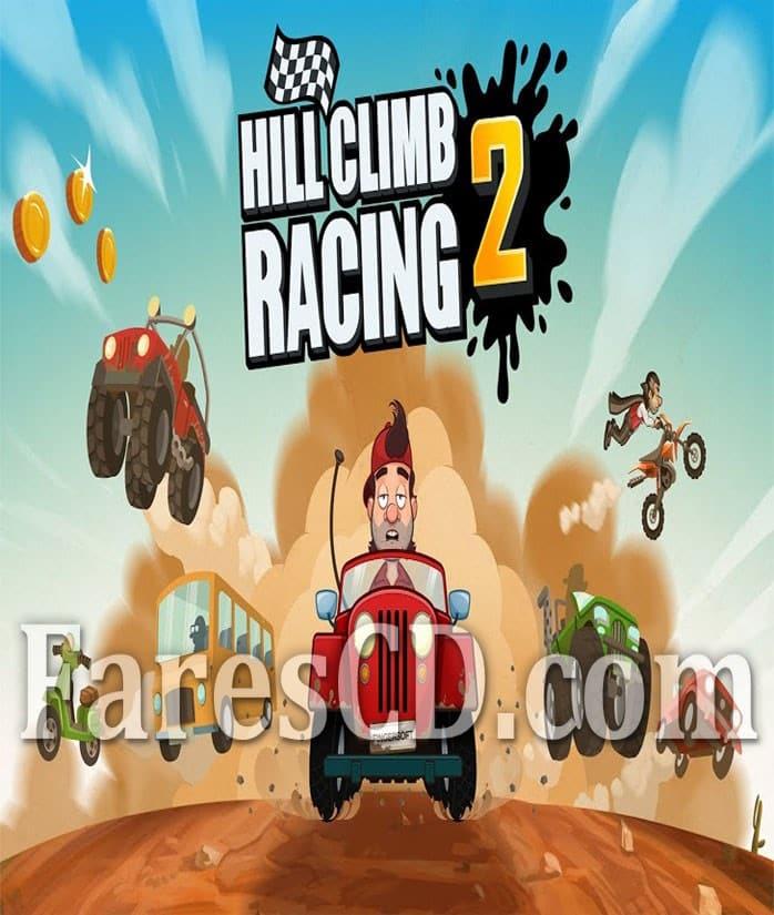 لعبة الترفيه الممتعة للاندرويد | Hill Climb Racing 2 MOD v1.24.1