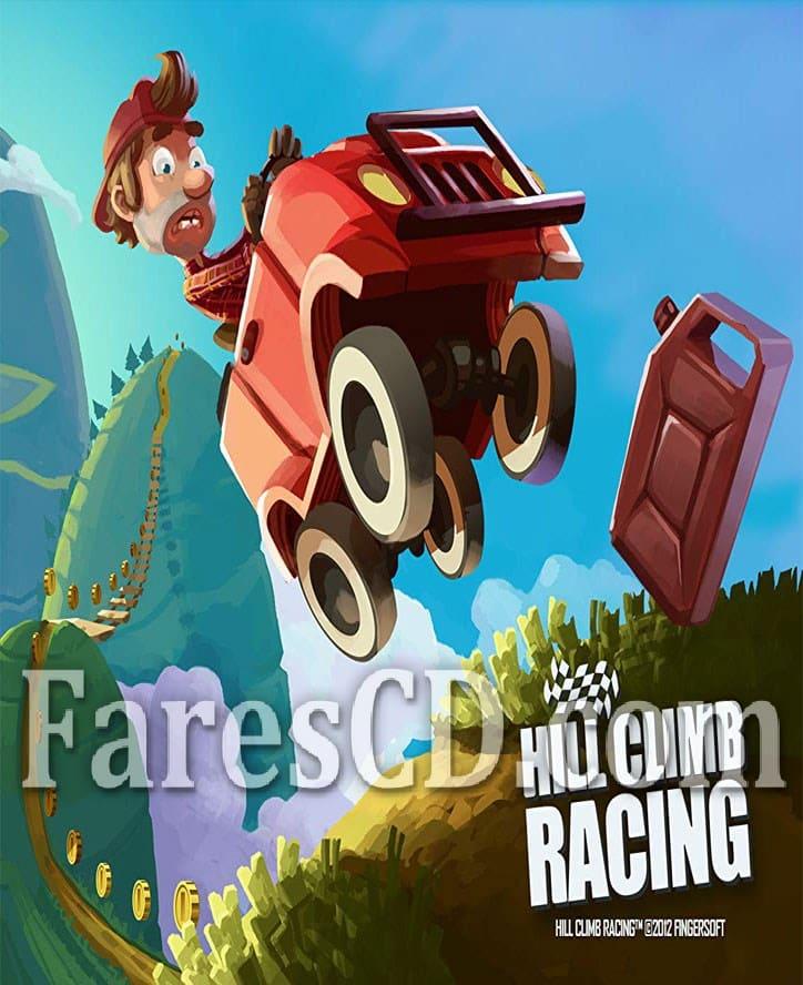 لعبة الترفيه و المتعة للاندرويد | Hill Climb Racing MOD v1.41.0