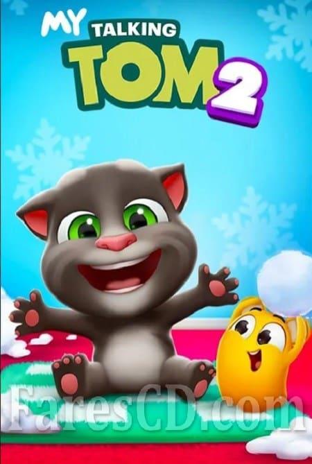 لعبة التسلية و الترفيه للاطفال | My Talking Tom 2 MOD