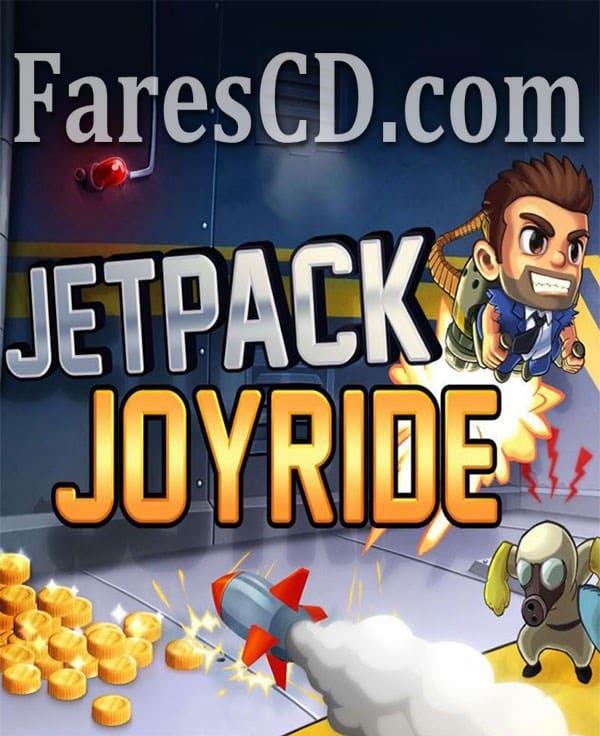 لعبة التسلية و الترفيه للاندرويد   Jetpack Joyride MOD
