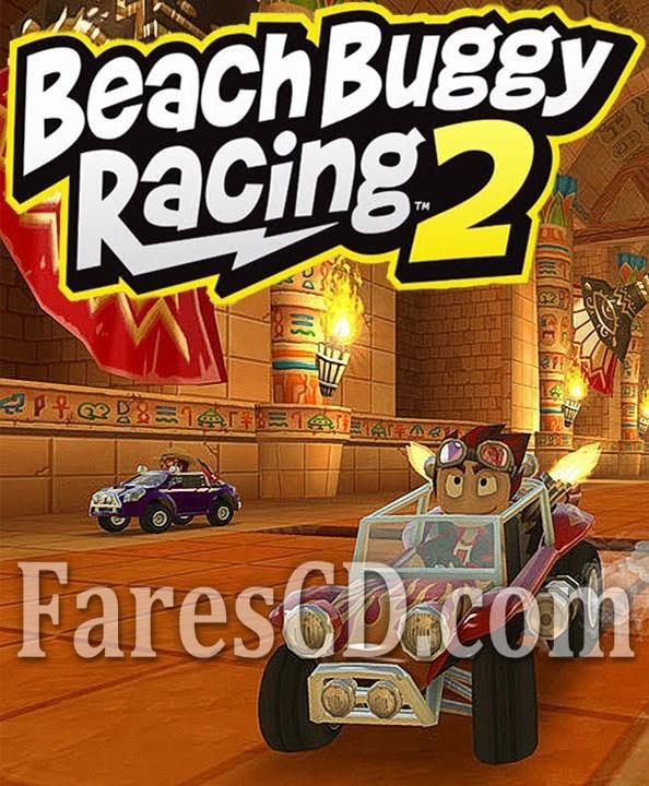 لعبة التسلية و السباقات للاندرويد | Beach Buggy Racing 2 MOD v1.3.0