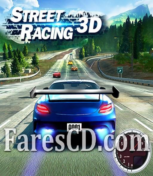 لعبة السيارات الجديدة للاندرويد | STREET RACING 3D MOD