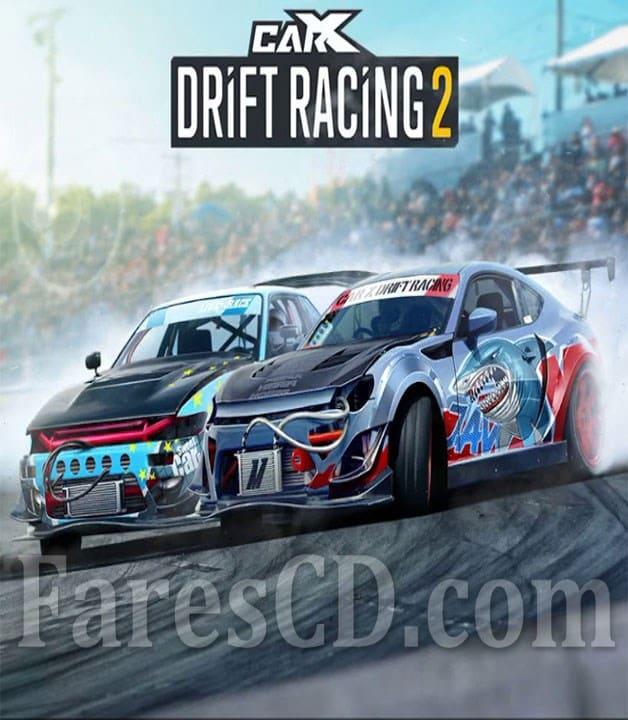 لعبة السيارات و السباقات للاندرويد | CarX Drift Racing 2 MOD v1.3.0