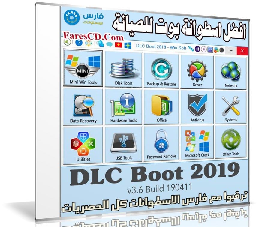افضل اسطوانة بوت للصيانة   DLC Boot 2019 v3 6 Build 190411 - فارس