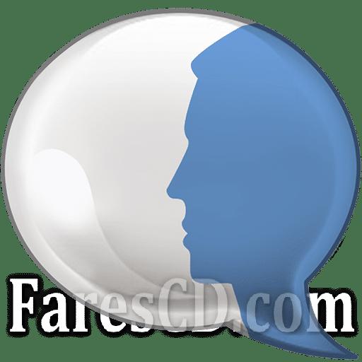 تدرب على المحادثة الانجليزية للاندرويد   English Conversation Practice v1.3.4