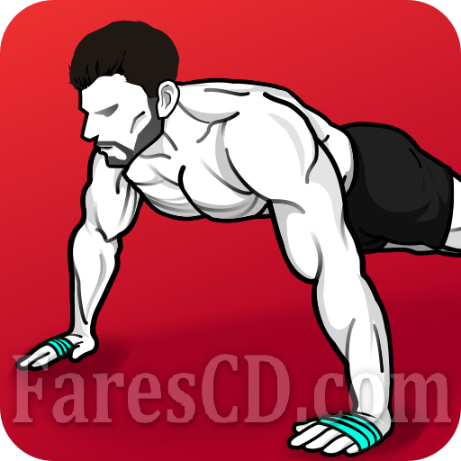 تطبيق التمارين الرياضية بدون معدات للاندرويد | Home Workout - No Equipment