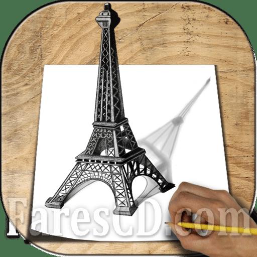 تطبيق تعليم الرسم ثلاثى الابعاد للاندرويد   Learn to Draw 3D